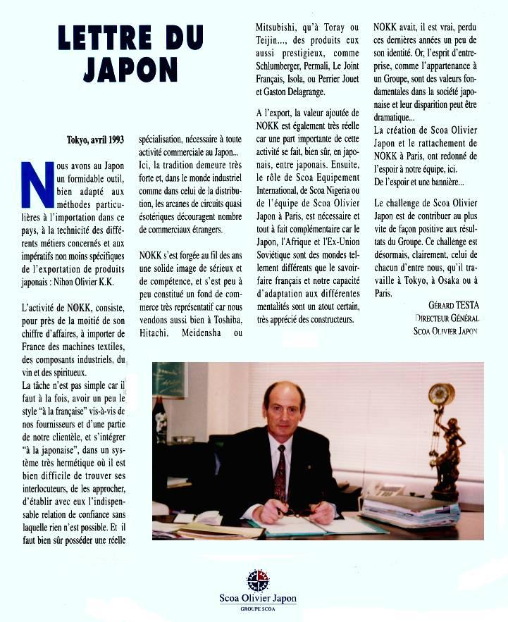 Lettre du Japon